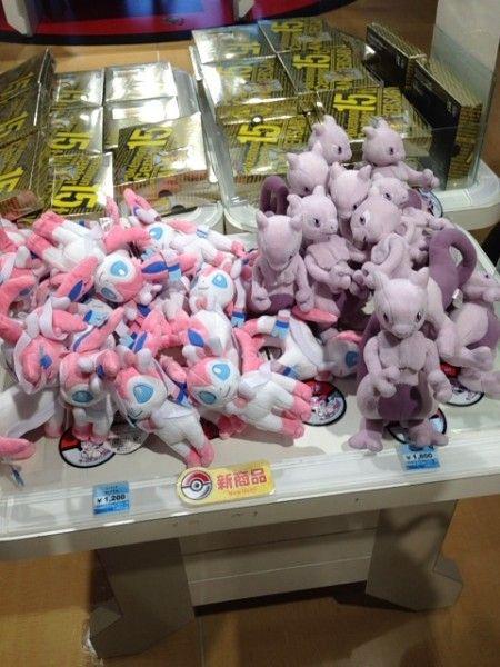 Pokemon Photos from Tokyo - Sylveon Mewtwo plush dolls at Pokemon Center Tokyo