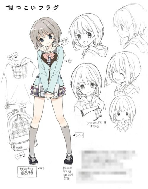 Anime Character Design Sketch : A very cute sketch i found of young girl dressed in