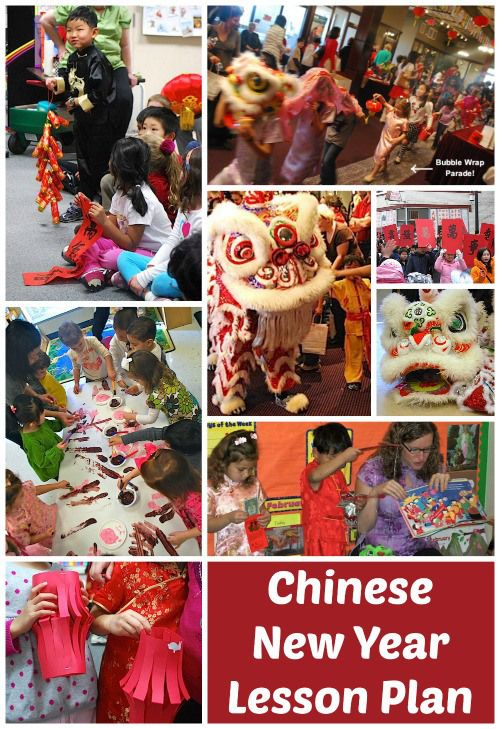 Chinese New Year Lesson Plan for Kids- easy to implement with an interactive reading, props, and fun multicultural activities.
