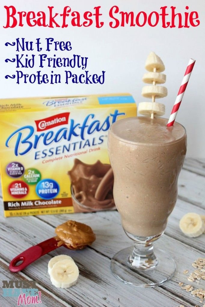 Chocolate Banana Oatmeal Smoothie Recipe - Kid Friendly, Nut Free, Protein Packed! - Must Have Mom