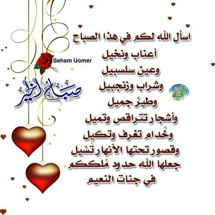 Pin By Heba Yehia On صباح الورد مساء الفل Romantic Love Quotes Romantic Love Cards