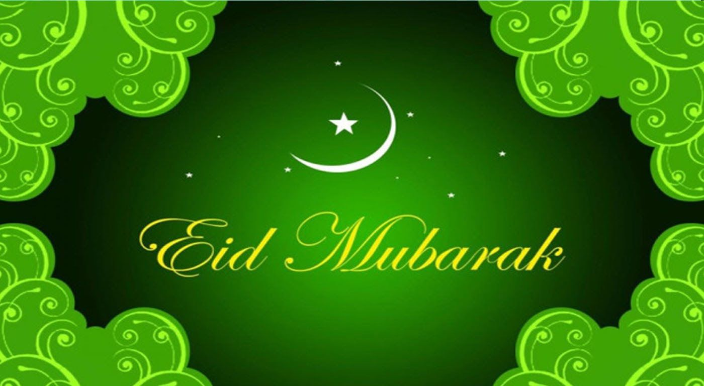 Eid Ul Adha Greeting Cards Eid Ul Adha Quotes Pinterest