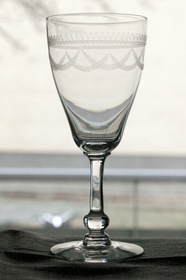 Servisglas