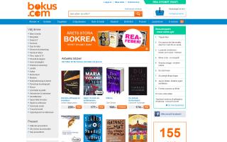 Bokus rabattkod rabattkoder och studentrabatt. Mellandagsrea! Upp till 80% och fri frakt vid 99 kr.Köp böckerna billigare! Bokus är en välsorterad bokhandel