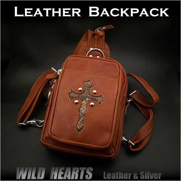 4dd8d53042 Rests comfortably across your back or Shoulder Sling Bag! Wear it two  different ways! Sling BagsWild HeartsCreative DesignShoulderPythonLeather  BackpacksTan ...