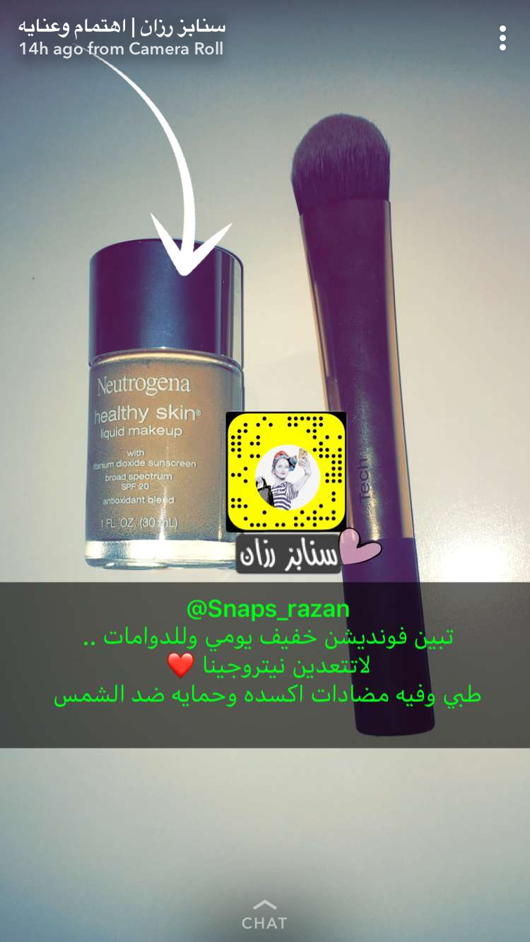 Pin By Asmaa Shreit On ميك اب Makeup Skin Care Routine Healthy Skin