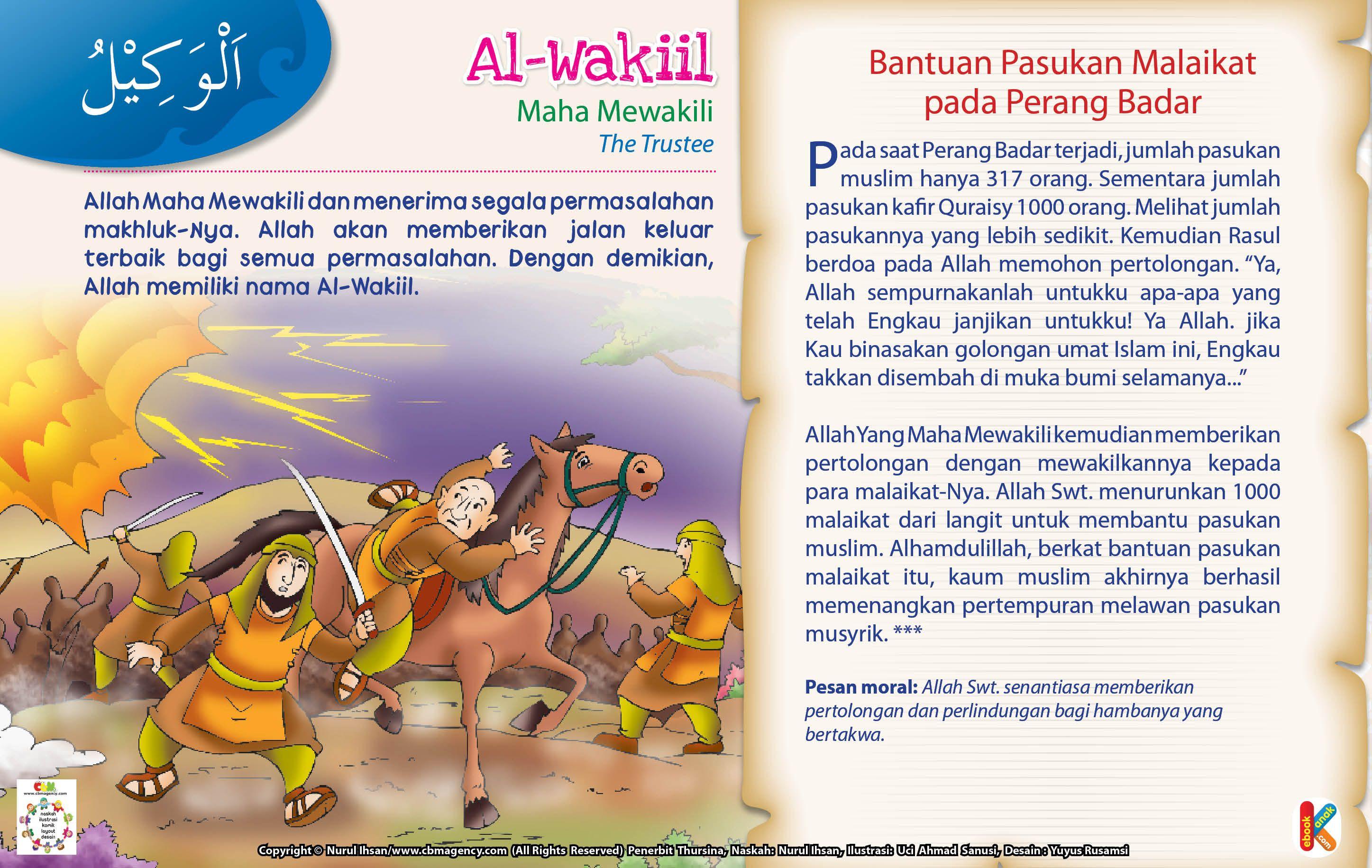 Kisah Asma'ul Husna AlWakiil Pengetahuan, Belajar, dan Anak
