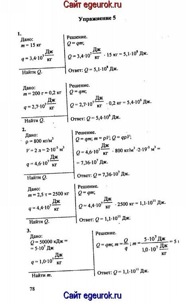 Календарно тематическое планирование по математике 4 класс школа 2100 по фгос с