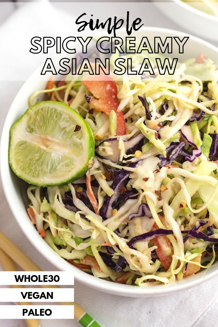 Spicy Creamy Asian Slaw Is A Great Healthy Recipe That Is So