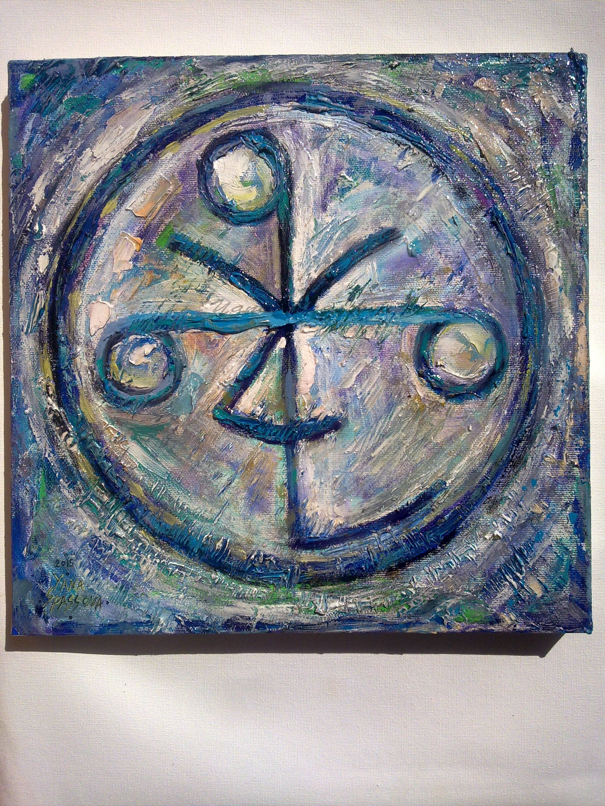 Old bulgarian symbol for nature and spirit equanimity orenda is old bulgarian symbol for nature and spirit equanimity orenda is knowledge time law biocorpaavc Image collections