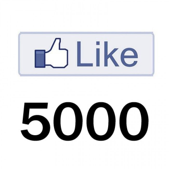 Provide 5000 Real FACEBOOK Likes For 13$ And 10K Likes For 25$ to your Facebook FanPage without Admin access for $13