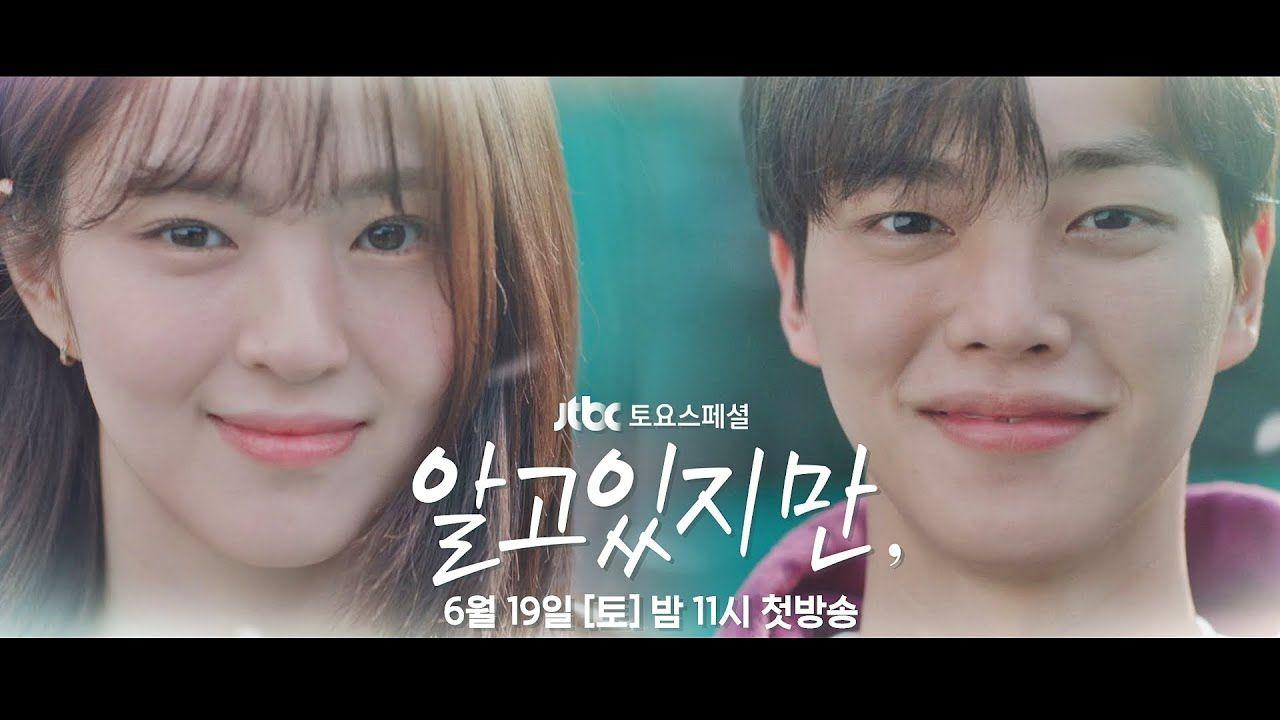 Han So Hwee & Song Kang begin their dangerous romance in brand new 'Nevertheless' teaser
