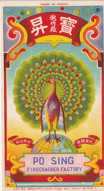Peacock C2 50's firecracker pack label