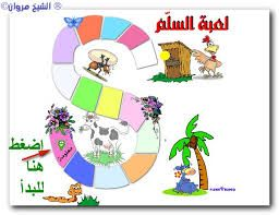 Resultat De Recherche D Images Pour أركان الإيمان للأطفال Bingo Cards Cards Bingo