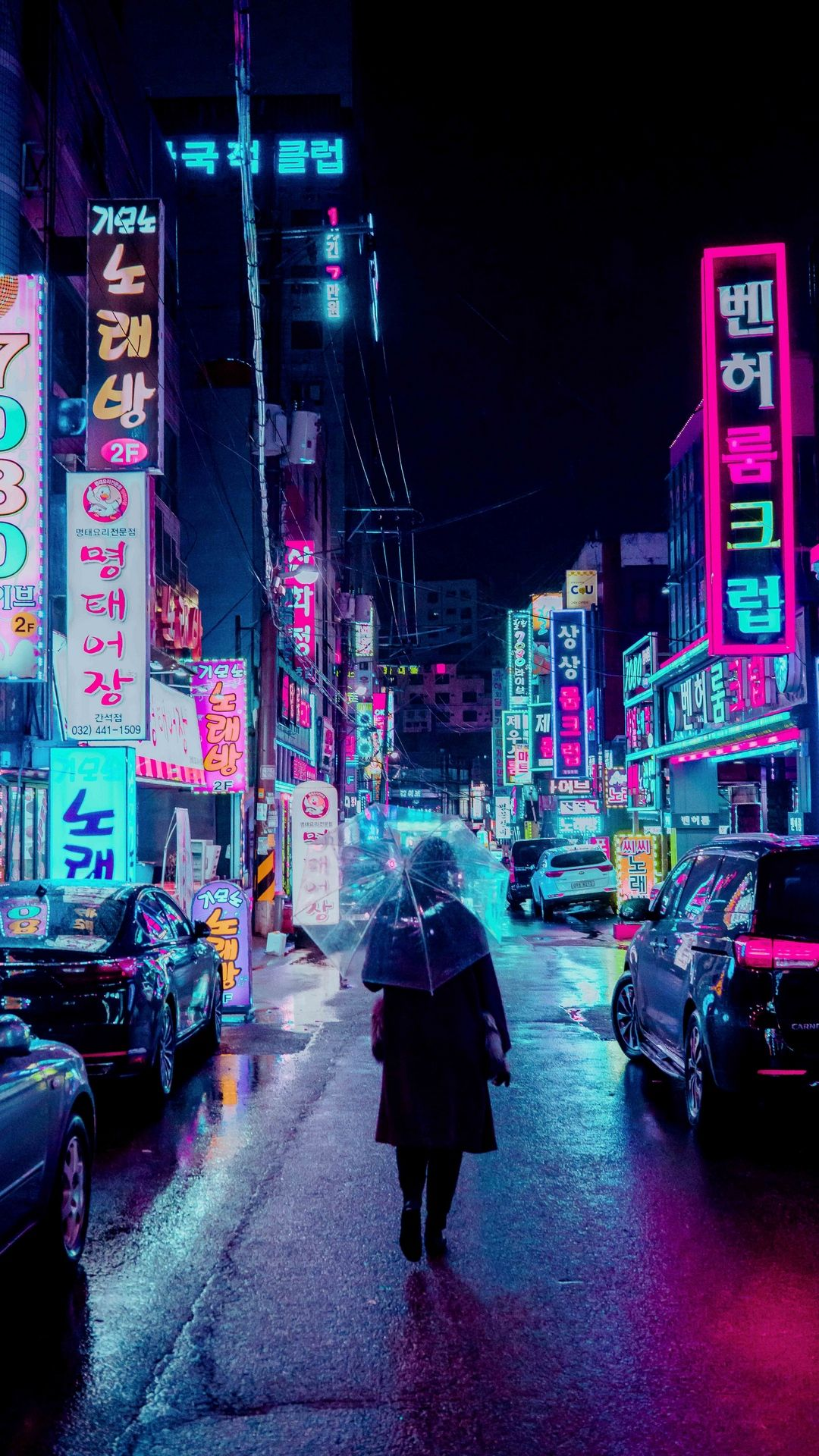Muchatseble Cyberpunk Aesthetic Neon Wallpaper City Aesthetic
