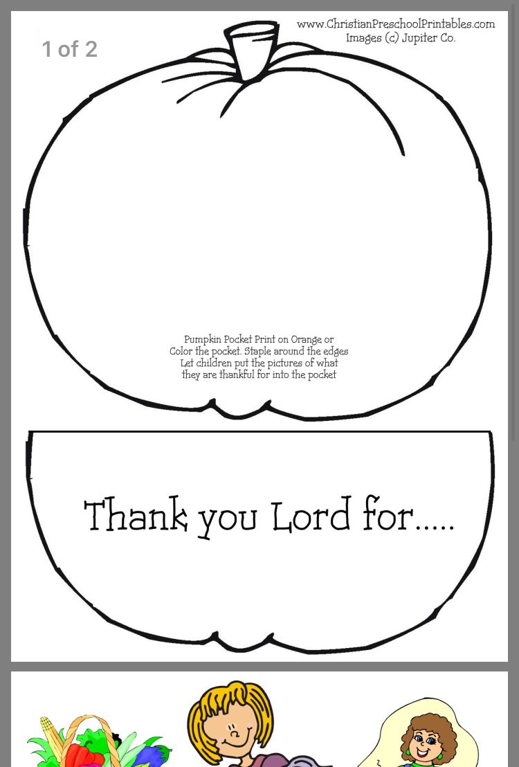 Printable in Documents as Thank you Lord for... | Sunday ...