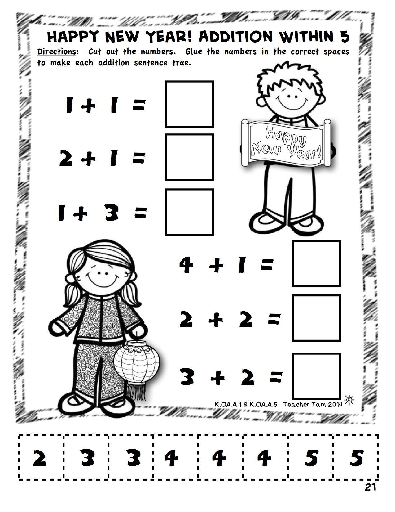 chinese new year activities kindergarten chinese new year 2019 activities kindergarten math. Black Bedroom Furniture Sets. Home Design Ideas