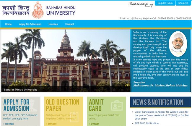Bhu Pmt 2016 Online Application Step By Step Process Online Application Application How To Apply