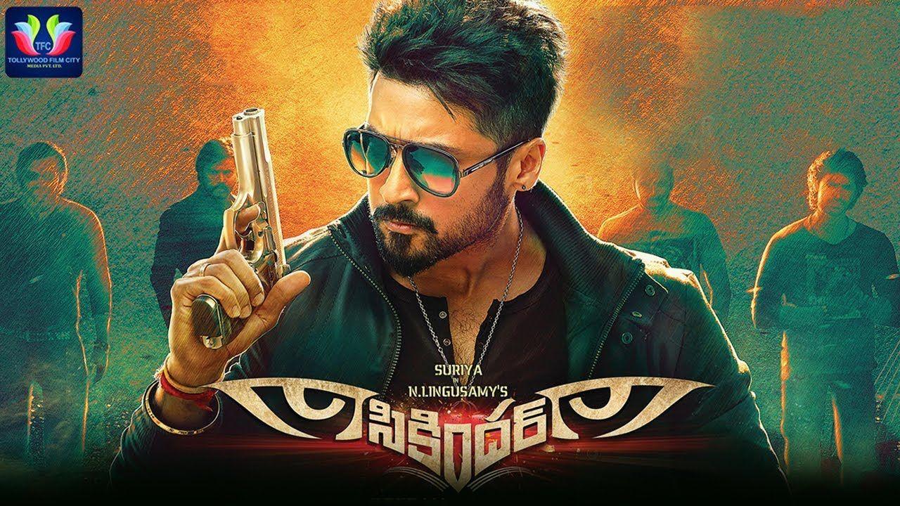 nice Surya New Movie 2017 Latest Telugu Movie 2017 Full