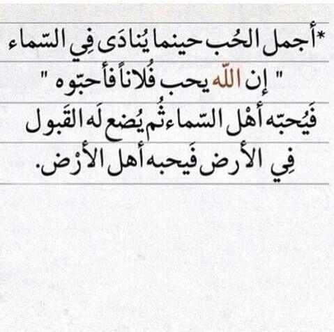 استغفرك ربي واتوب اليك Quotes Math Arabic Calligraphy