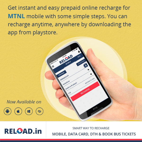 Get instant and easy prepaid onlinerecharge for MTNL