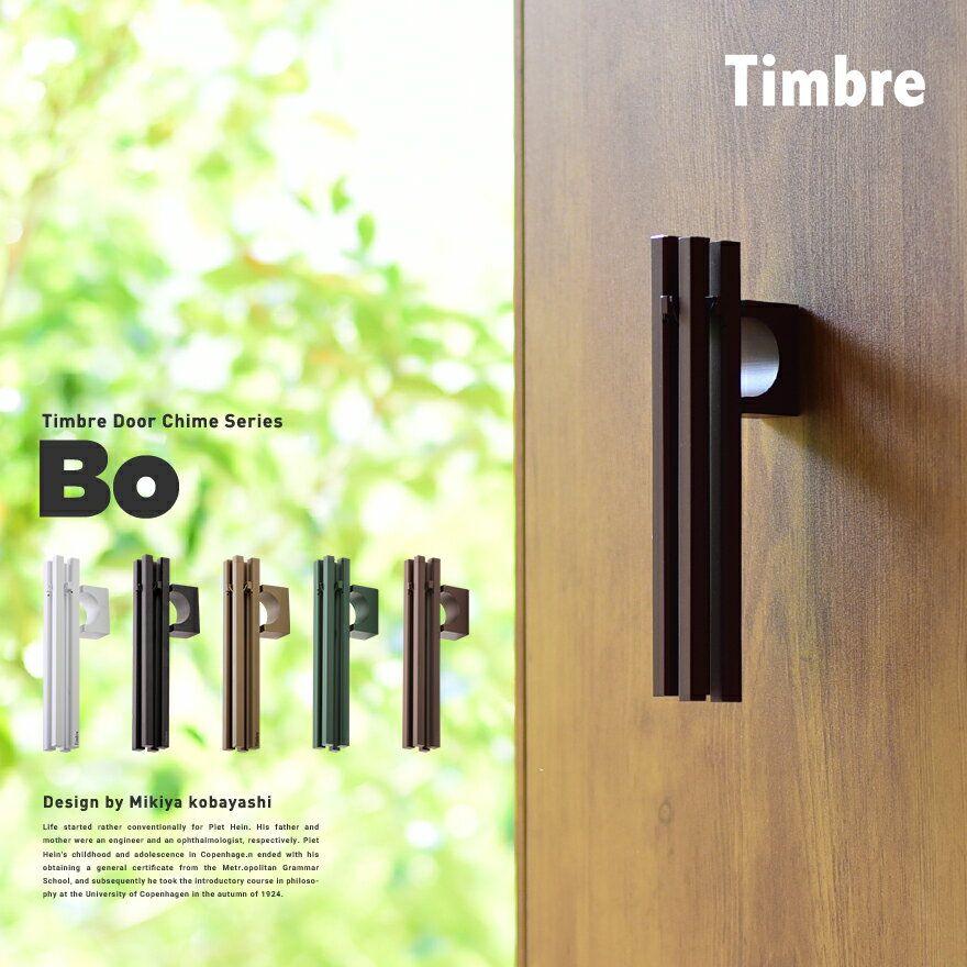 [Rakuten Ichiba]Timbre Timbre Bo Door Chime Doorbell Designed by Mikiya Kobayashi Nekoposu: Shinwa Shop …
