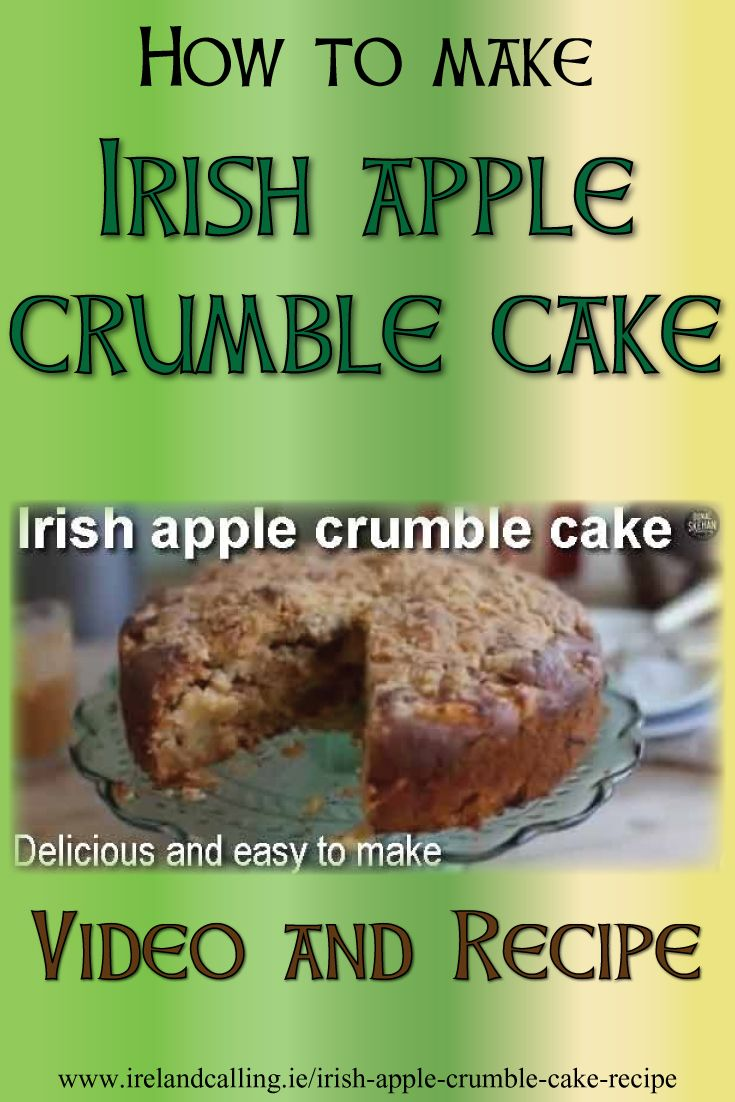 The Irish apple crumble cake is a great option for a dessert. It is delicious and easy to make.  The smell of a piping hot apple pie or crumble coming from the kitchen is something everyone enjoys, and takes many of us back to our childhoods.