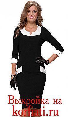 Черно-белое платье с рукавами - выкройка от Школы шитья А. Корфиати