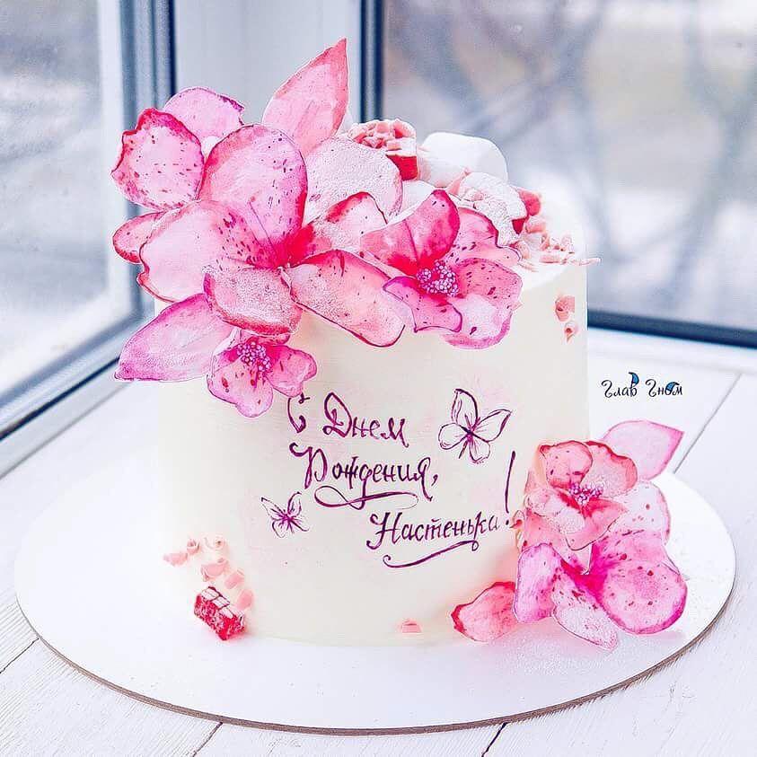 Открытка с тортиком и цветами