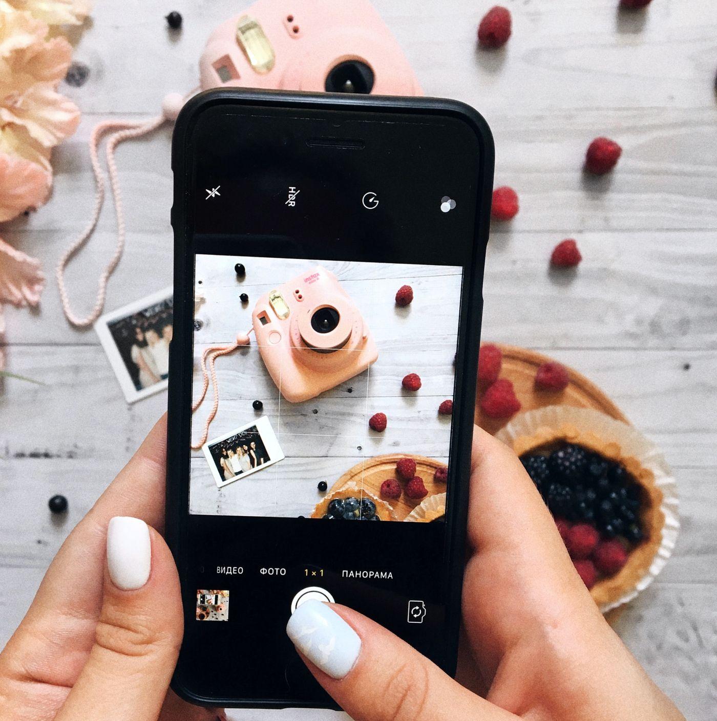 как фотографировать на айфон с геометками китайский язык снова