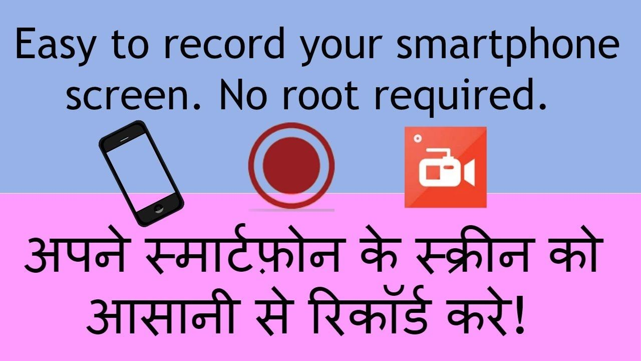 How to record screen of mobile phone