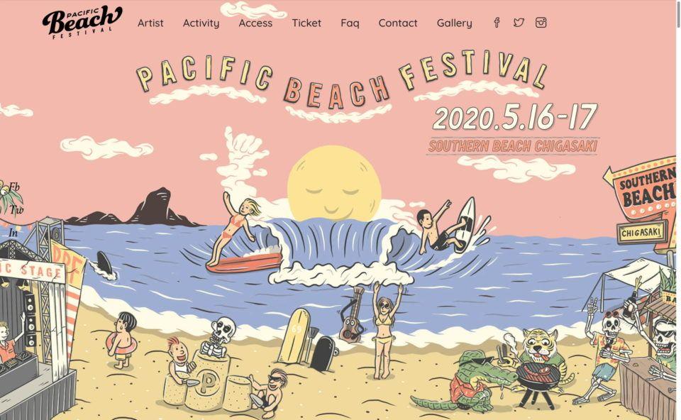 Pacific Beach Festival パシフィック ビーチ フェスティバル 神奈川県茅ヶ崎市のサザンビーチで行うmusic Activity Bbqのビーチカルチャーフェスティバルのwebデザイン Musicwebclips Webdesign Web Webデザイン ウェブデザイン デザイン
