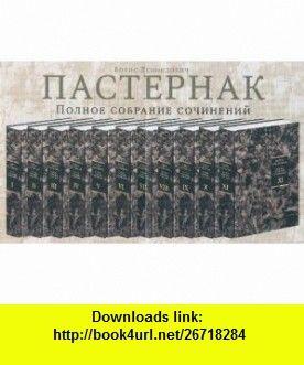 The Complete Works of Boris Pasternak. 11 Volumes Set (Russian Language Edition) + Multimedia Cd-rom (9785850506803) Boris Pasternak, E. B. Pasternak, E. V. Pasternak , ISBN-10: 5850506802  , ISBN-13: 978-5850506803 ,  , tutorials , pdf , ebook , torrent , downloads , rapidshare , filesonic , hotfile , megaupload , fileserve