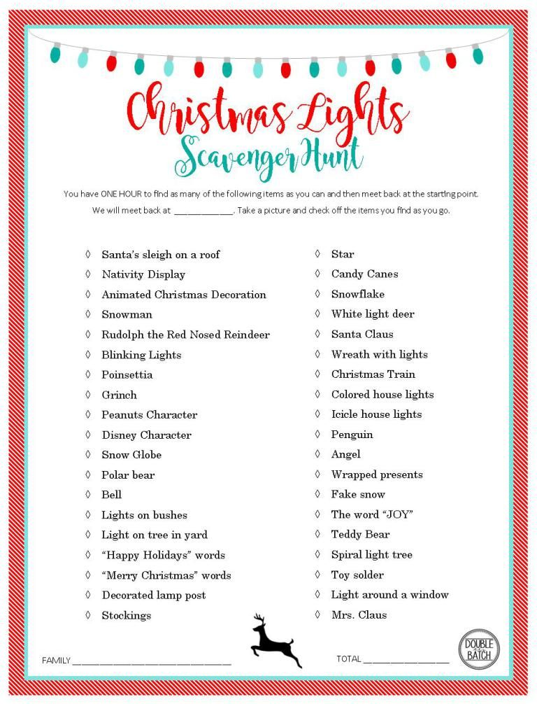 Free Printable Invitations \u2013 Christmas Party Invitation Template