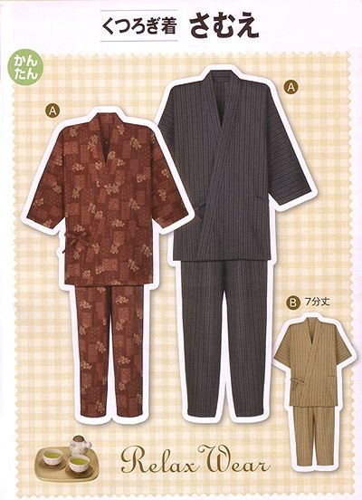Japanese craft/sewing pattern - I\'d like to make this. Nice for ...