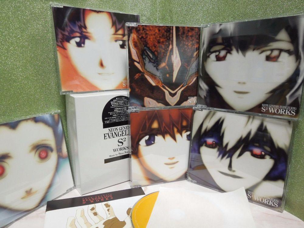 Neon Genesis Evangelion S2 Wor...