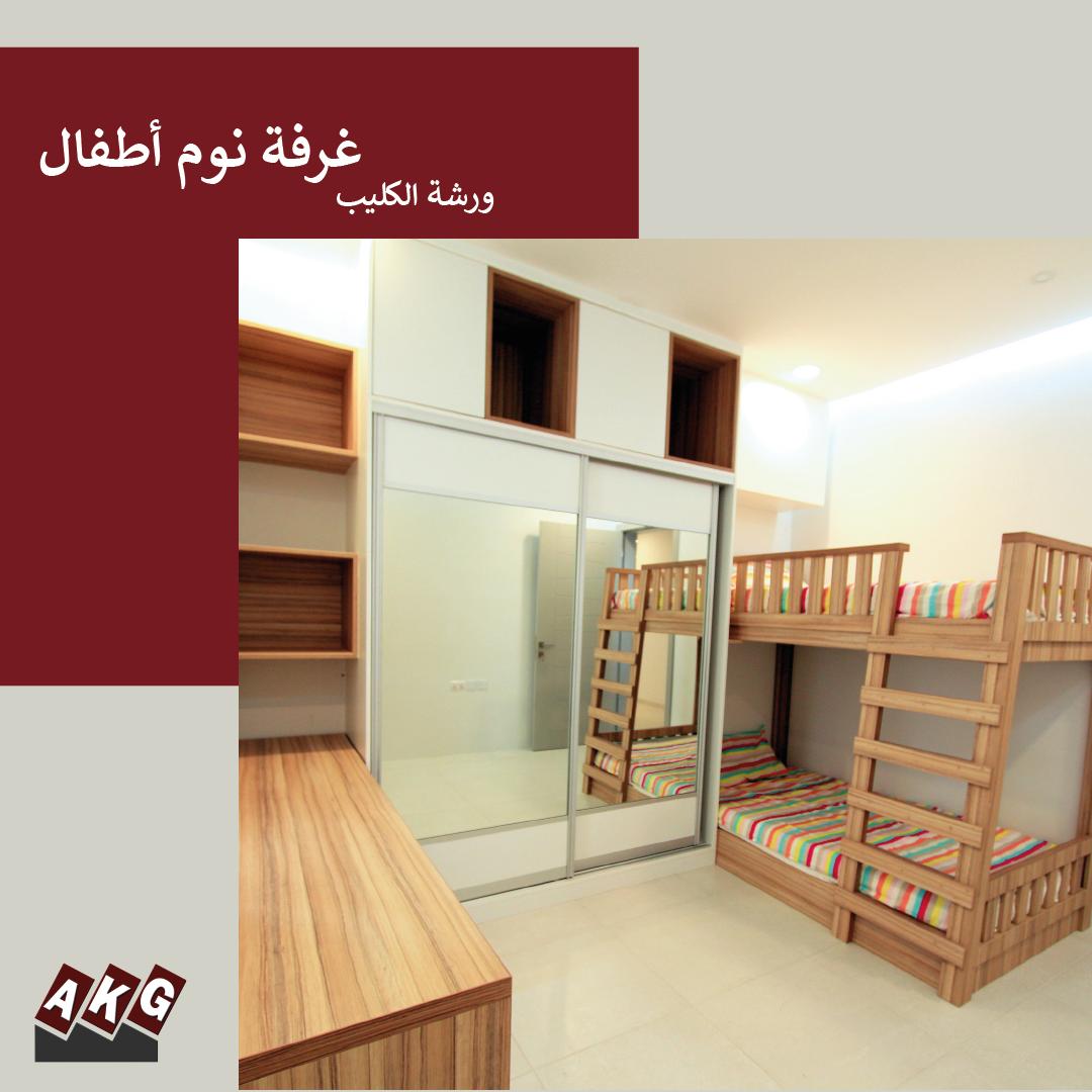 تصميم ديكور غرفة نوم أطفال تصميم ديكور غرفة نوم بني 2020 Loft Bed Home Decor Bed