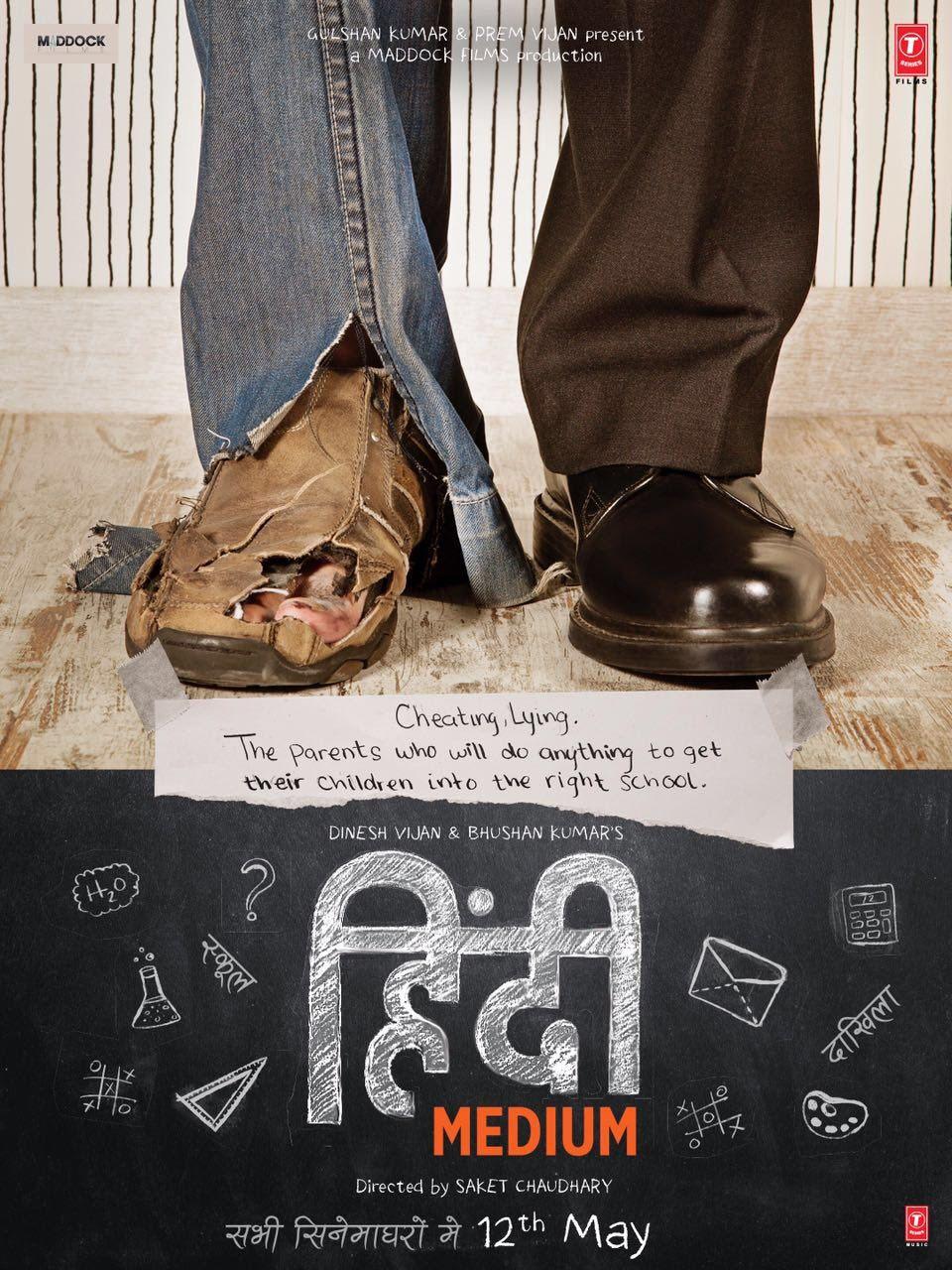 Hindi Medium Hindi medium full movie, Hindi medium