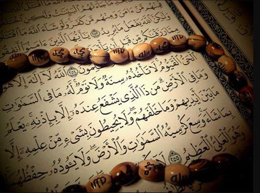 Pin By Zahrat Afaf On Islamic Pictures Islamic Pictures Quran Word Of God