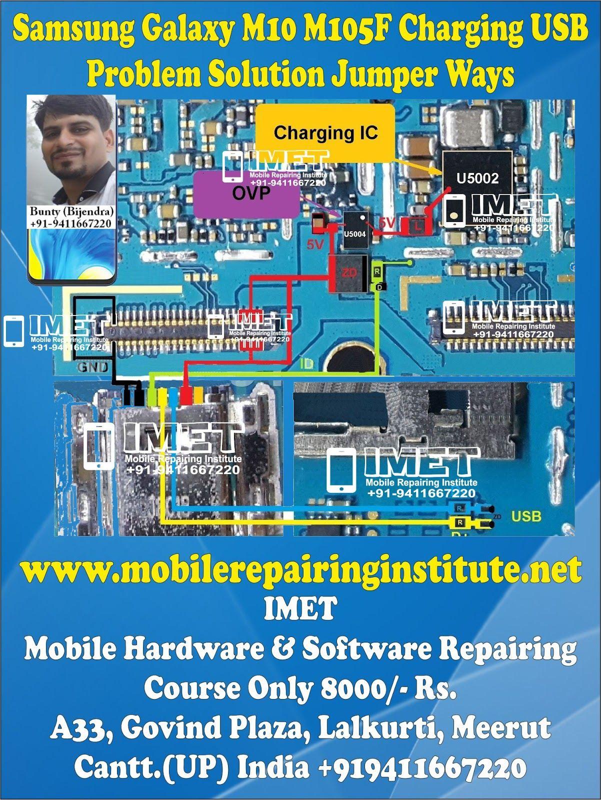 Samsung Galaxy M10 M105f Charging Usb Problem Solution Jumper Ways Imet Mobile Repairing Institute Imet Mobil Phone Solutions Mobile Tricks Smartphone Repair