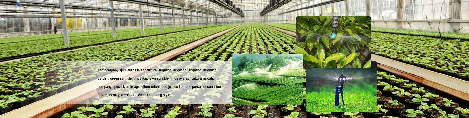Suitable For Garden Irrigation Farm Irrigation Water Saving