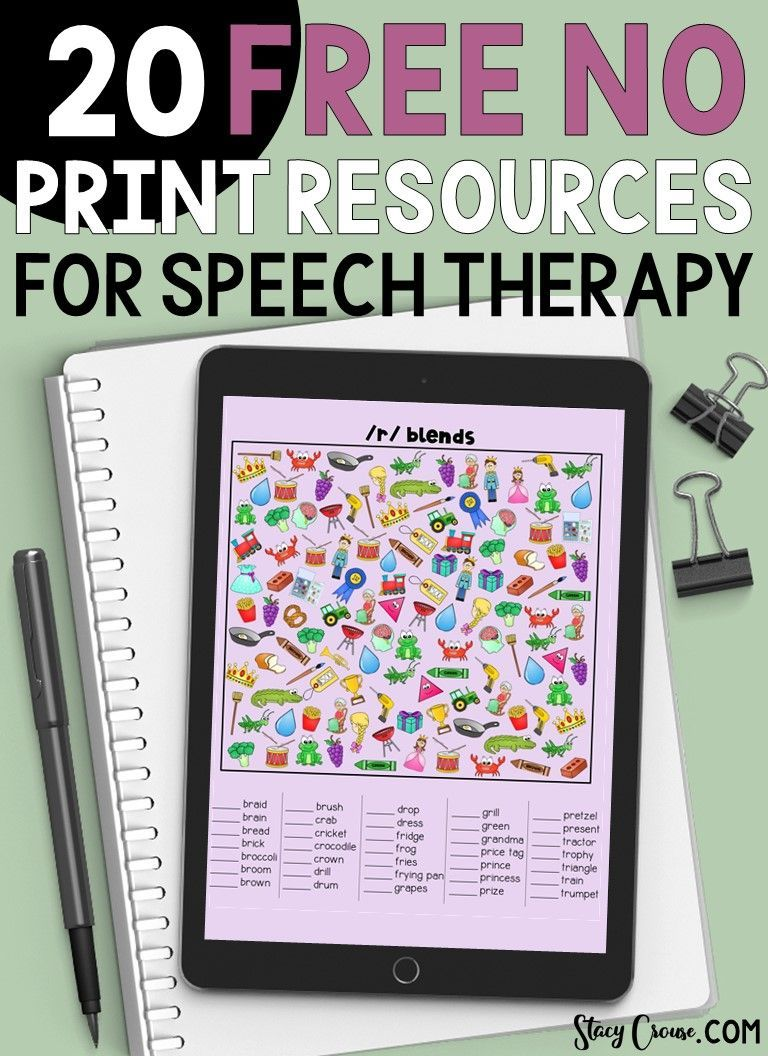 20 Free No Print Resources for speech therapy in 2020