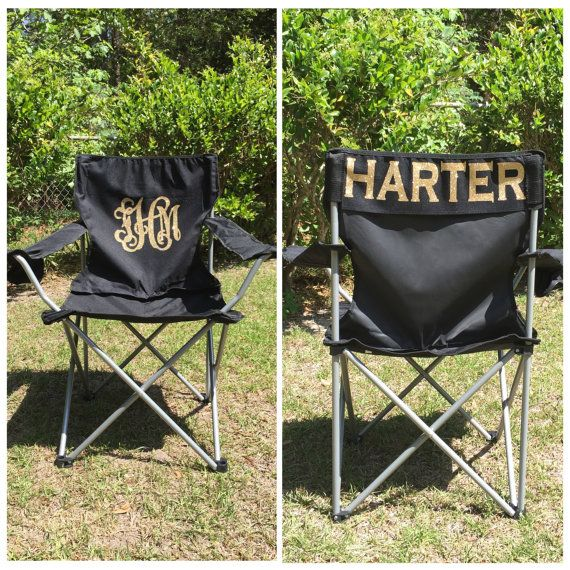 Monogrammed Camp Chair Custom Folding Chair Bag Chair Etsy Personalized Chairs Custom Folding Chairs Camping Chairs
