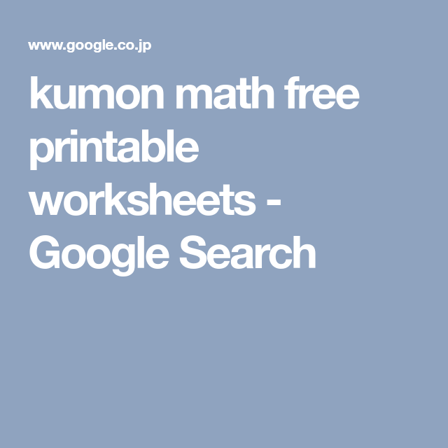 kumon math free printable worksheets - Google Search | Pink girls ...