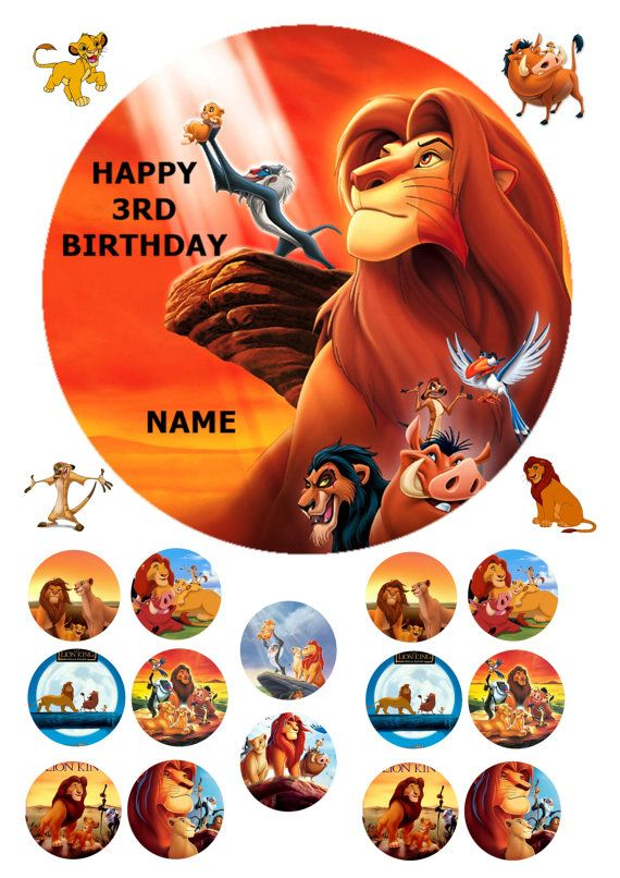 """Disney Planes Personalised Cake Topper Edible Wafer Paper 7.5/"""""""