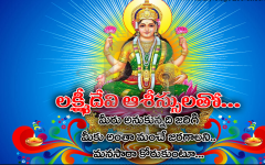 Good Morning Image With Laxmi Devi Goodmorningimagesnewcom Good