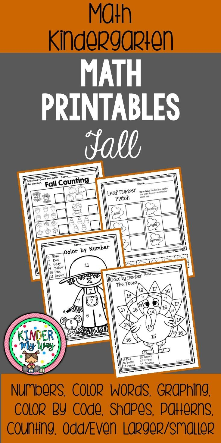 Fall Math Worksheets For Kindergarten