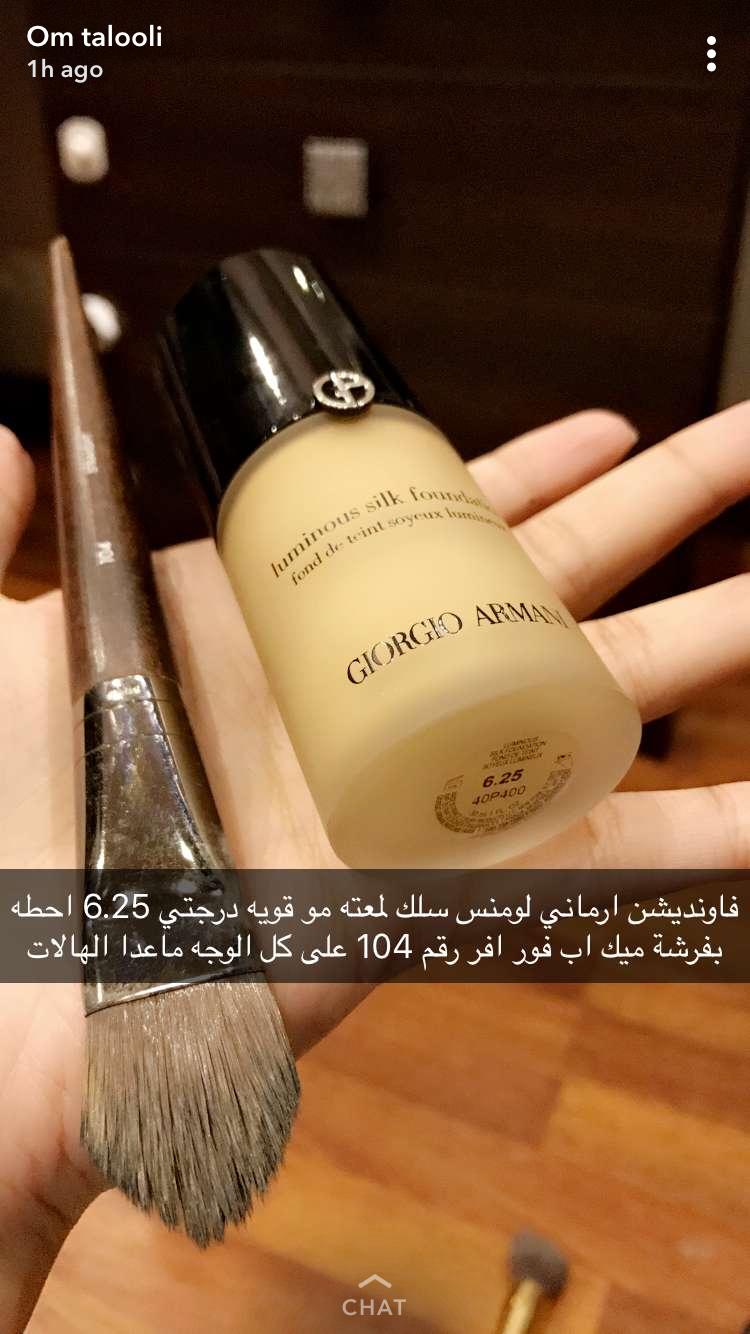 Pin By Ahlam Otaibi On Beautytips Beauty Hacks Nail Polish Skin Care
