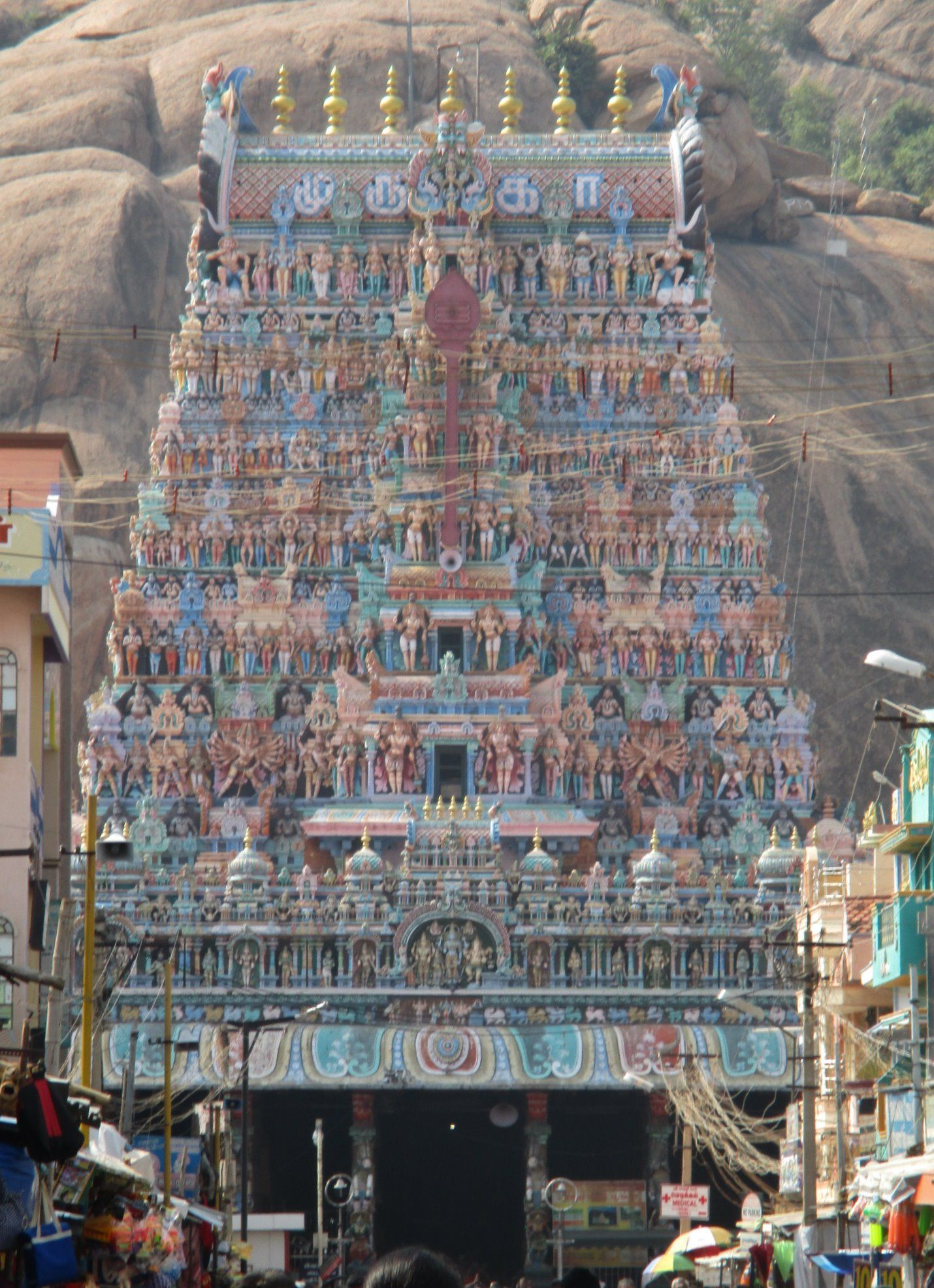 My favorite temple of the arupadai veedu is in Madurai, Tamil Nadu. It is  called Thiruparamkundram. It is a temp… | Hindu temple, Temples of india,  Incredible india