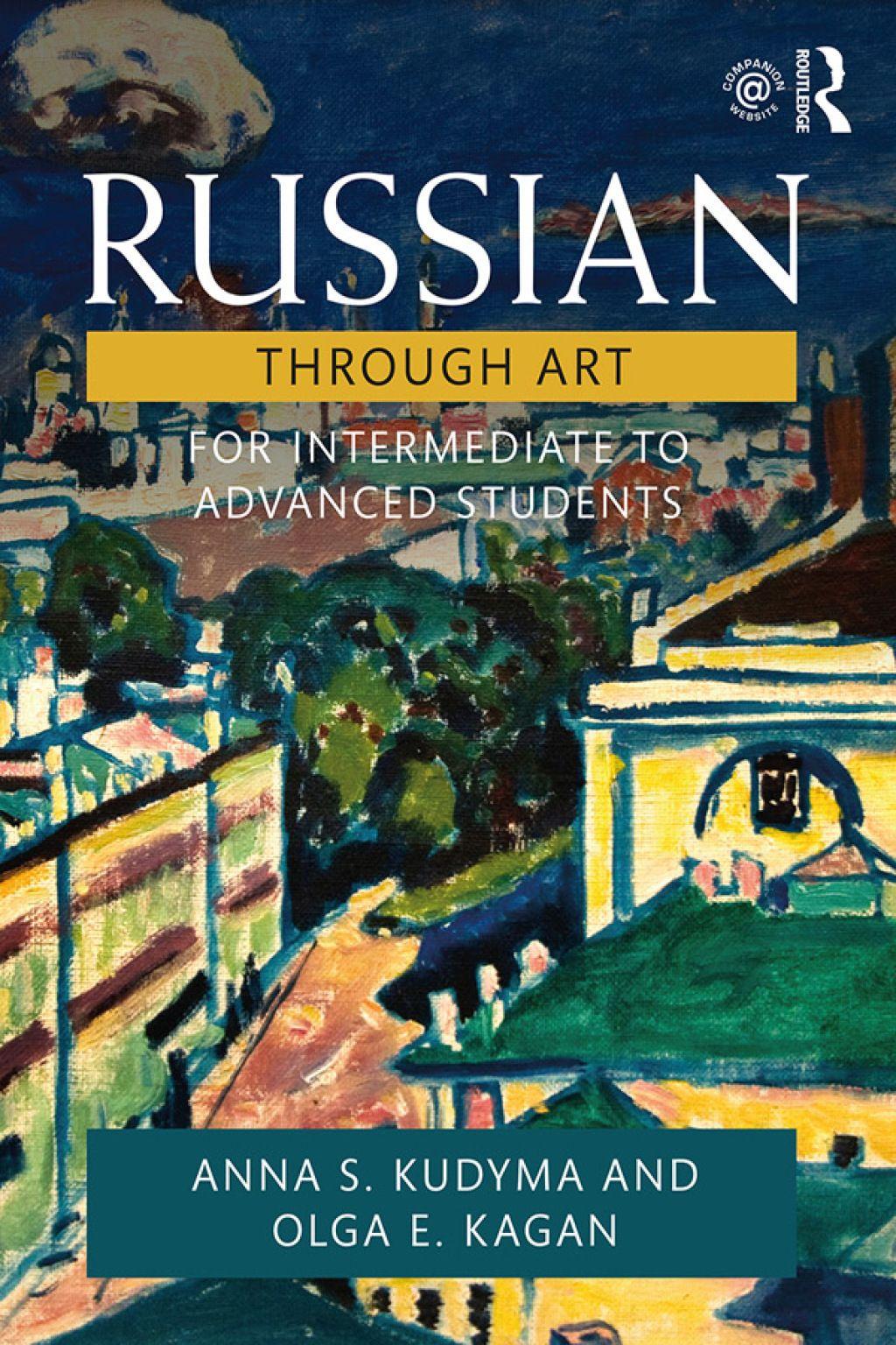 Russian Through Art (eBook Rental) Online lectures, Ebook